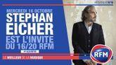 Mercredi 16 octobre : Stéphan Eicher est l'invité du 16/20