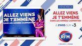 Vendredi 27 novembre: RFM partenaire de l'émission «Allez viens, je t'emmène... dans les années Carpentier» sur France 3