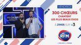 Vendredi 8 janvier 2021, à 21h05 sur France 3 : RFM partenaire de «300 choeurs chantent les plus beaux duos»